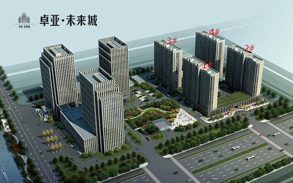 卓亚未来城首届家装节 11.11-11.12盛大启幕